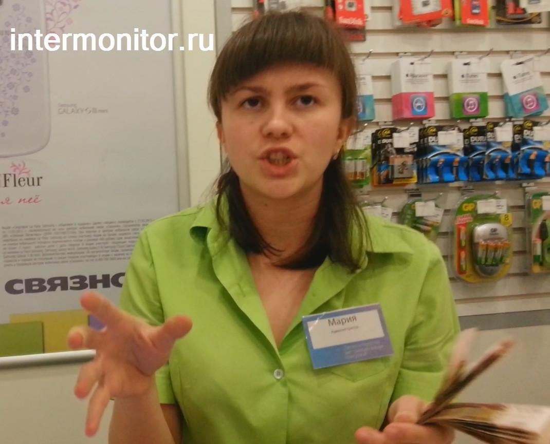 Связной Екатеринбург