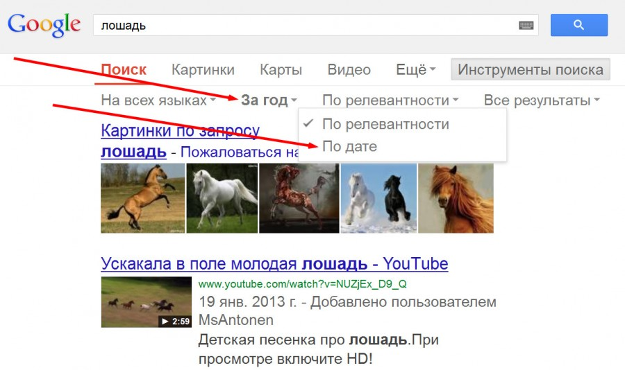 Yandex-date-1