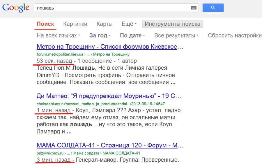 Yandex-date-2