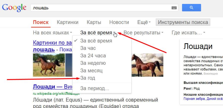 Yandex-date-0