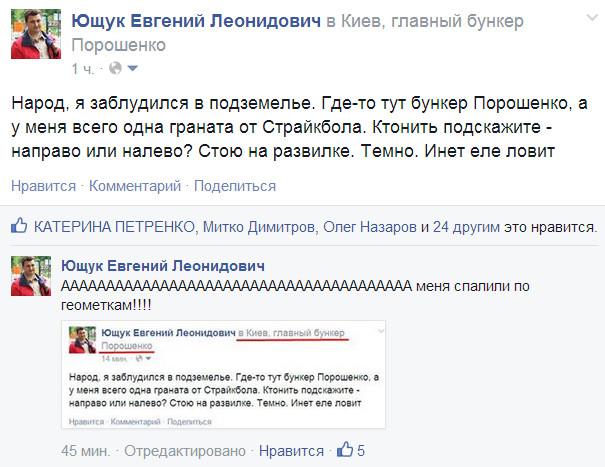 Якоьы Киев - геометки