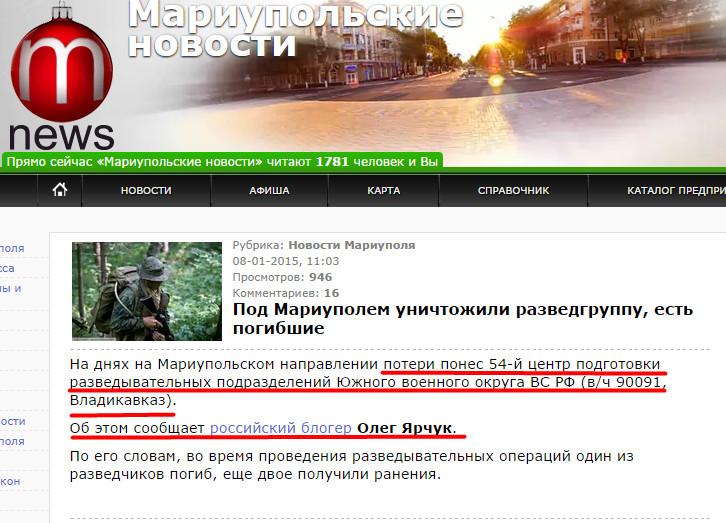 Блогер Ярчук - типа Российский