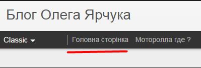 Меню на украинском-1