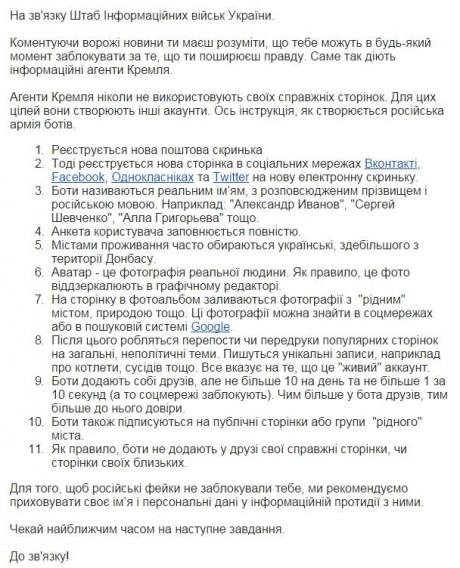 Захар Чистяков - боты  photo