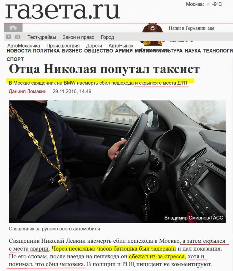 Православгая культура 1.jpg