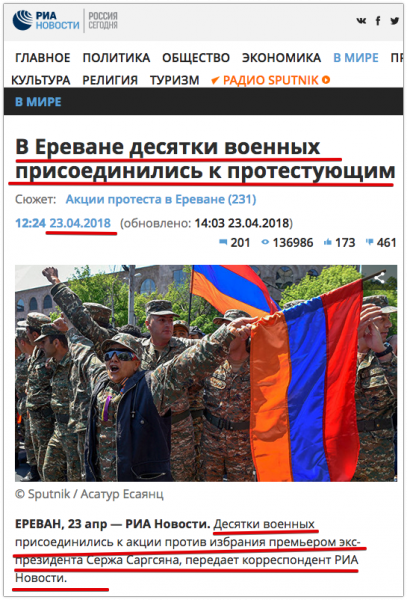 Телебашня Екатеринбурга, деанонимизация росгвардейца