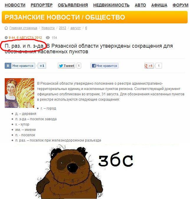 podborka_109