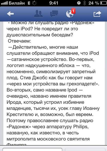 """Из плена террористов освобождены еще 5 украинских воинов, - """"5 канал"""" - Цензор.НЕТ 7009"""