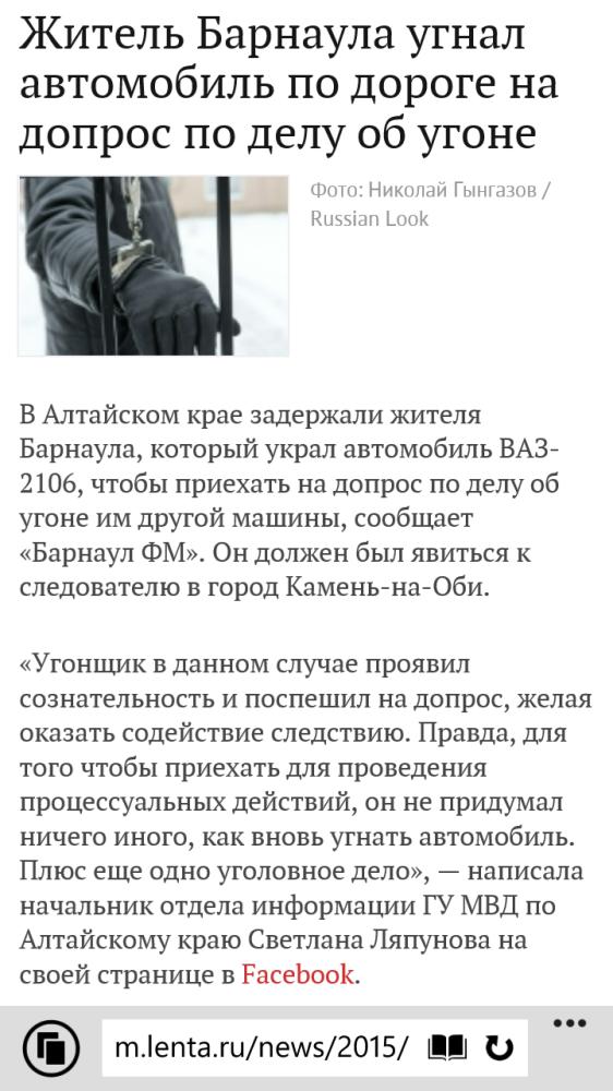 """Харьковские """"титушки"""" не захотели ехать на выборы в Мариуполь, - Шкиряк - Цензор.НЕТ 5075"""