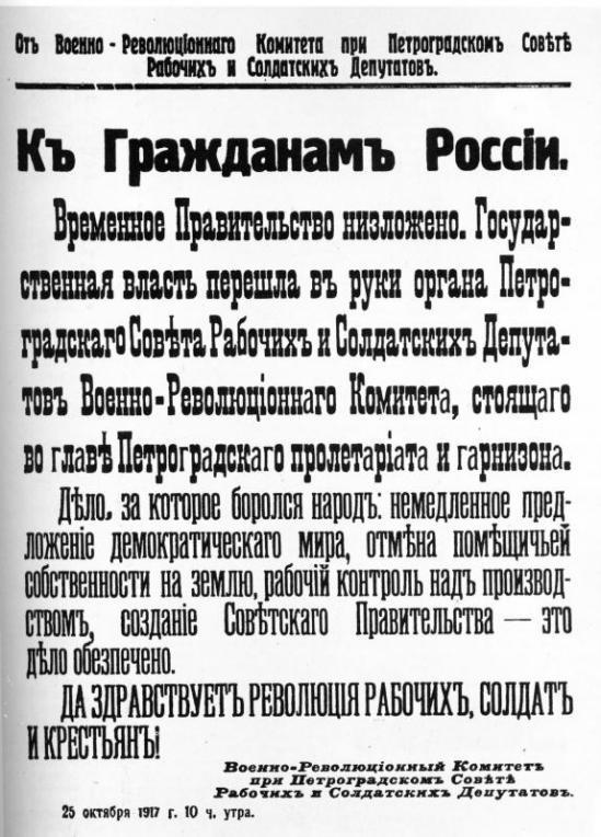 Milrevkom_proclamation