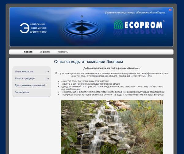 ecoprom