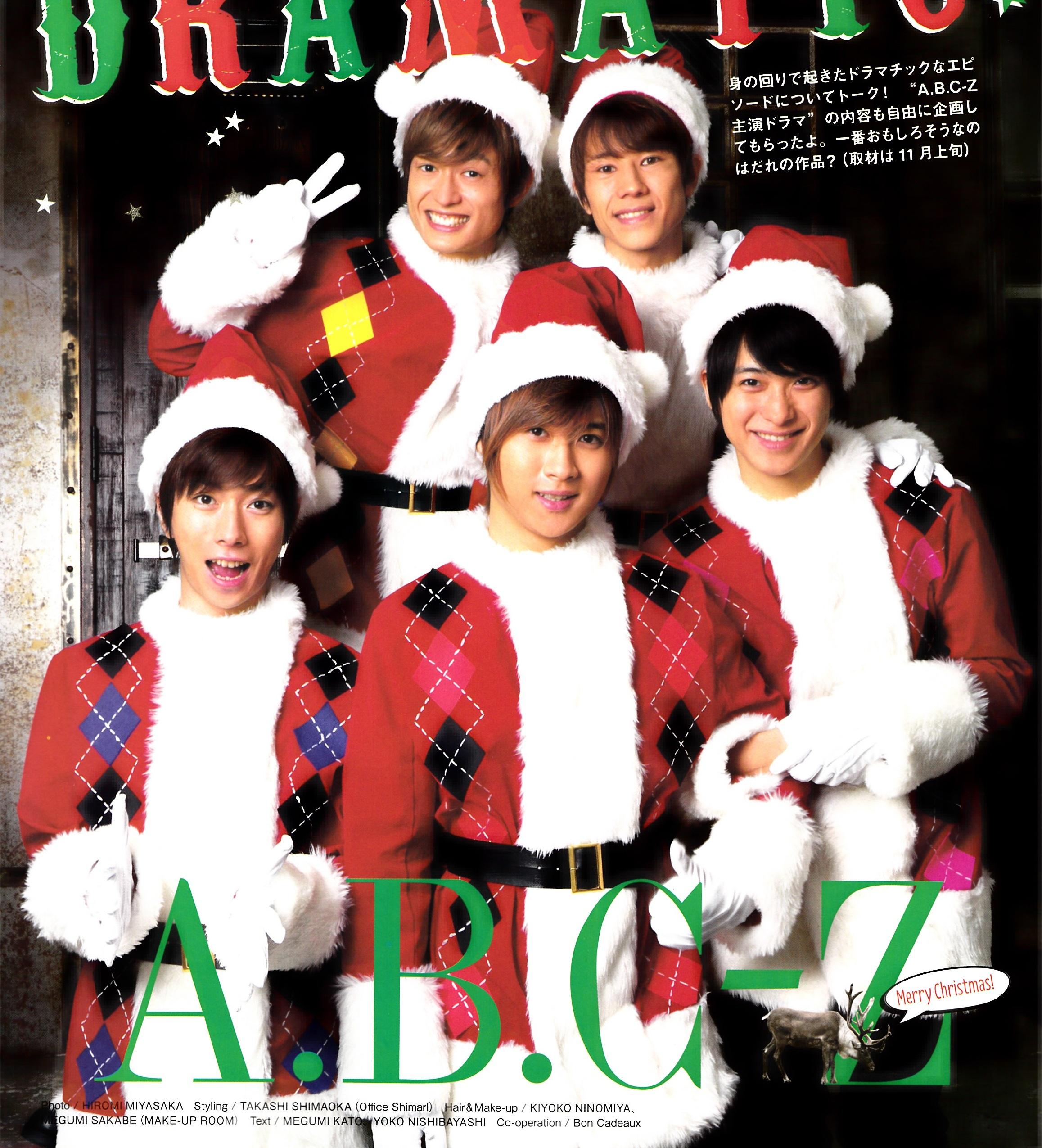 A.B.C-Z vous souhaitent un Merry X'mas