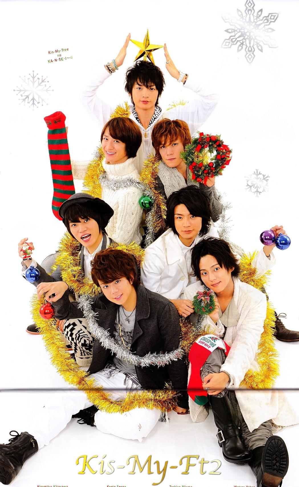 Kisumai Merry X'mas