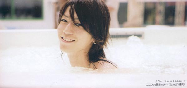 Kame to the pool