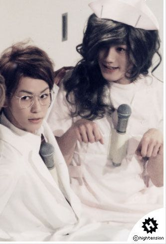 Akame Clinic Skit