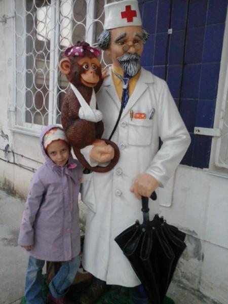 Балабановская больница официальный сайт