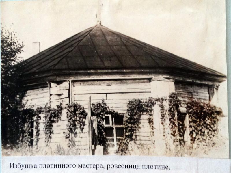 Фото из фонда Симского краеведческого музея