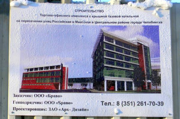 DSCN8626