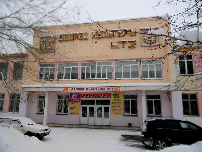 Ноябрь 2013 г. Фото Ю. Латышева