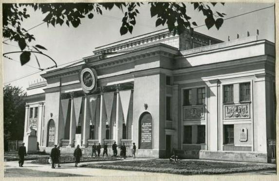1963 год. Фотография из альбома группы «Челябинская старина» (социальная сеть «Одноклассники»)