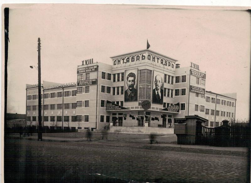 1935 год. Из фонд Государственного исторического музея Южного Урала