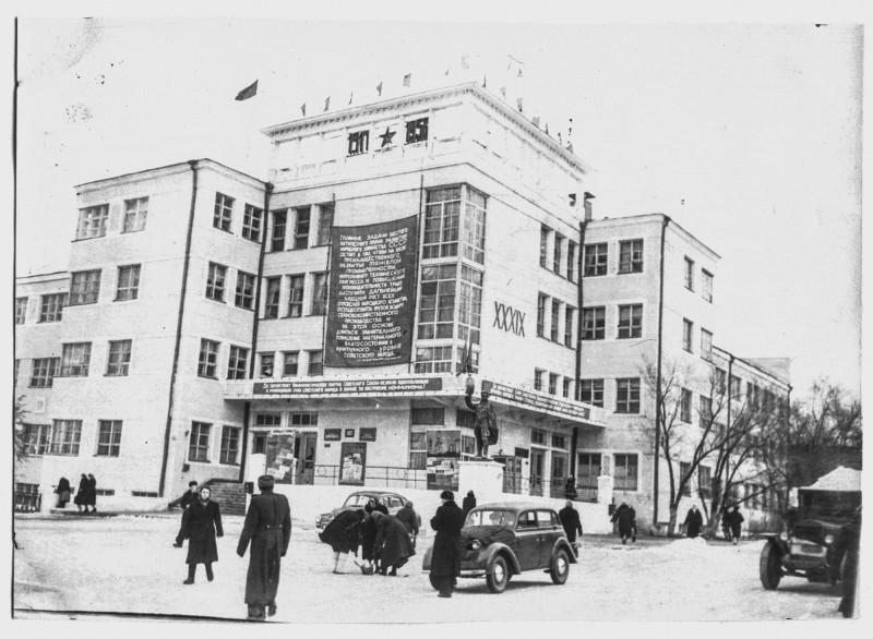 1957 год. Источник: https://chelchel-ru.livejournal.com/