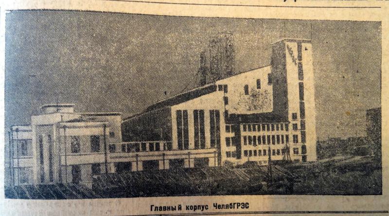 25 июля 1930 года