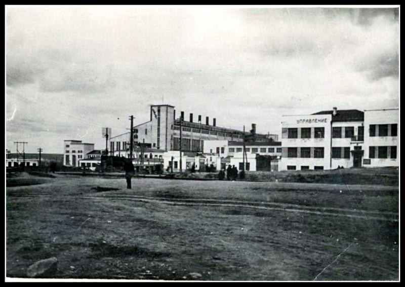 1931 год. Фотография из фонда Государственного исторического музея Южного Урала