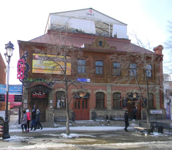 Челябинска часть 9 улица кирова