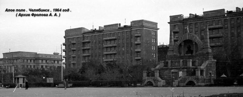 1964 год. Фото А. Фролова из альбома группы «Челябинская старина» (социальная сеть «Одноклассники»)
