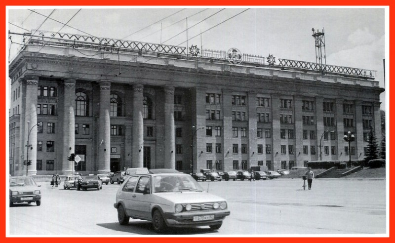 1980-е годы. Источник: https://chelchel-ru.livejournal.com