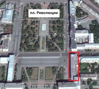 Местонахождение: г. Челябинск, пл. Революции, 5