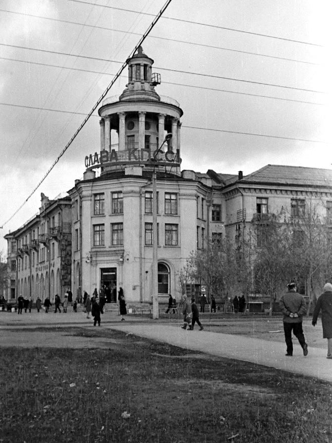 1970-е годы. Фотография из альбома группы «Челябинская старина» (социальная сеть «Одноклассники»)