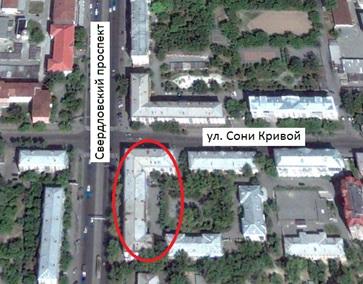 Местонахождение: г. Челябинск, ул. С. Кривой, 39