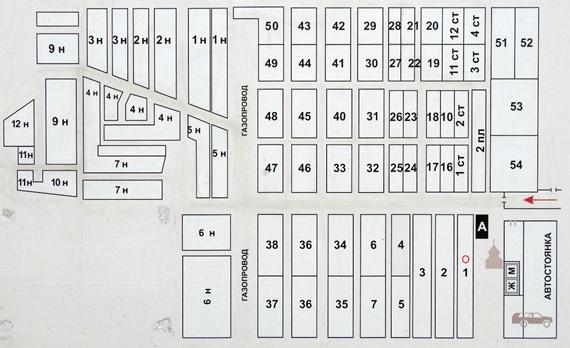 Местонахождение: г. Челябинск. Памятник находится в северной части 1 квартала Успенского кладбища.