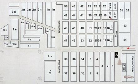 Местонахождение: г. Челябинск. Братские могилы находятся в юго-восточной части квартала 11ст Успенского кладбища