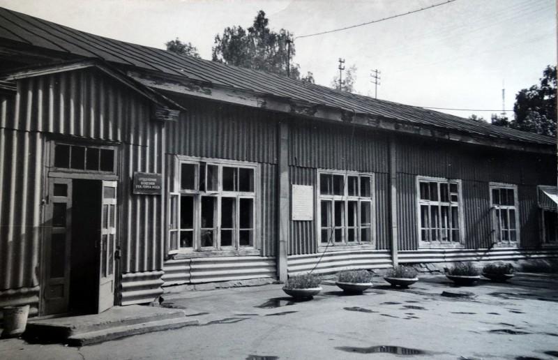 1 августа. 1980 года. Фото: В. Ваганов. Из фонда ОГАЧО