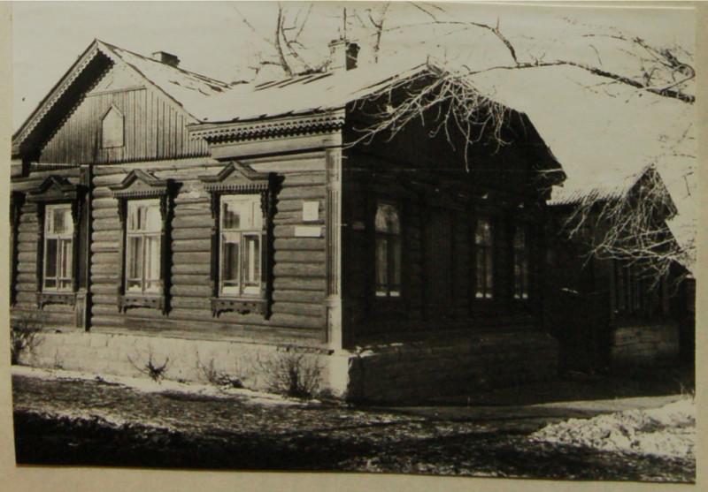 1979 год. Фотография из фонда ОГАЧО
