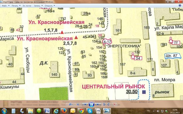 1997 год. Из справочника «Весь Челябинск»