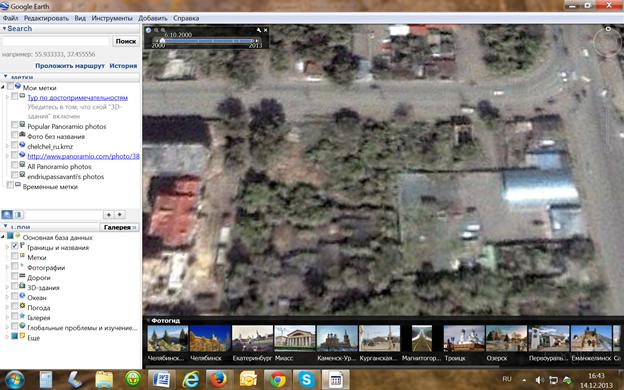 Спутниковый снимок – 6 октября 2000 года