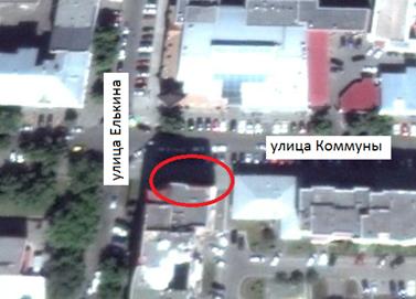 Место, где находился дом Абдулгафурова: г. Челябинск, ул. Коммуны, 83