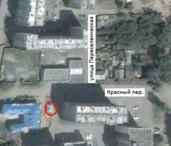 Местонахождение: Снимок со  спутника. Июль 2005 г.   Красный пер. 23, г. Челябинск