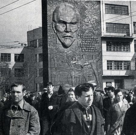 Фрагмент фотографии С. Васильева из книги «Урал в век Ленина», Ч., 1977