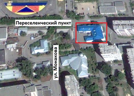Местонахождение: г. Челябинск, ул. Монакова, 39