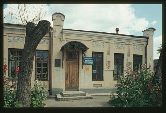 Начало 1990-х годов.  Источник: http://fotki.yandex.ru/users/ssgen/view/324552/?page=1