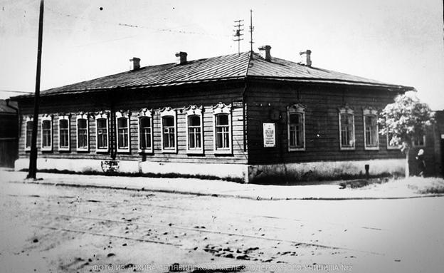1970-е годы. Источник: http://chelchel-ru.livejournal.com/886065.html