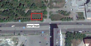 Место, где находился дом по адресу: г. Челябинск,  ул. Труда, 108