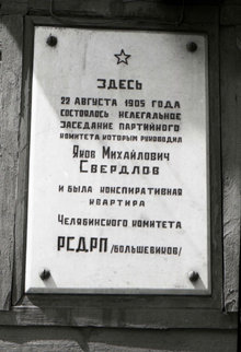 Источник: http://chelchel-ru.livejournal.com/1144548.html