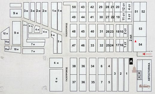 Местонахождение: г. Челябинск, Квартал 54 Успенского кладбища