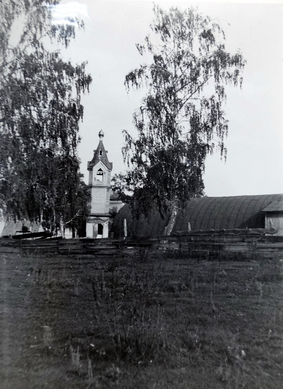 1972 год. Фото: М.П. Мочалова